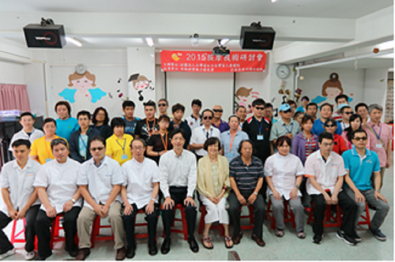 2015年按摩研討會授課老師、全體學員與長官合影