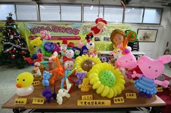 可愛造型氣球班的作品展示